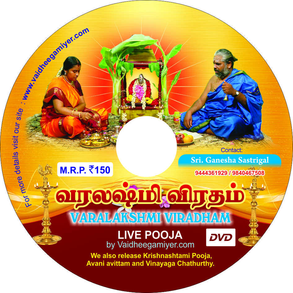 Bulk dvd Writing & printing Services & Company in Chennai, Bangalore
